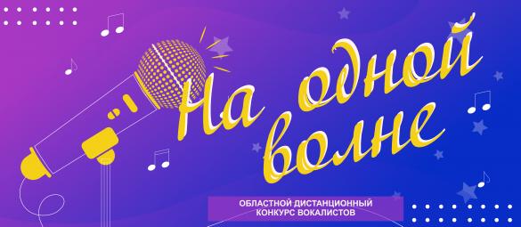 """""""Віцебскі край"""""""