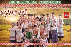 sunichki-3